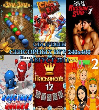 porno-video-dlya-telefonov-kategoriya-bolshie-siski